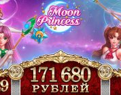 Moon Princess slot. Mega Big Win. х429