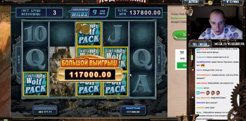 Untamed Wolf Pack slot BIG WIN