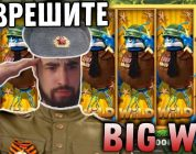 Wild Antics Mega BIG WIN  Занос в Муравьи