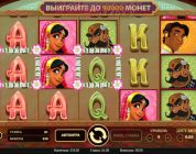 Netent slot Bollywood Story — MeGa BiG WiN! Bet x €4.50