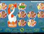 NetEnt MAX BET!!! Slot — Scruffy Duck — Mega big win