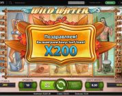 ULTRA MEGA WIN!!! Flame Busters LEVEL 5! — From Casino Live Stream