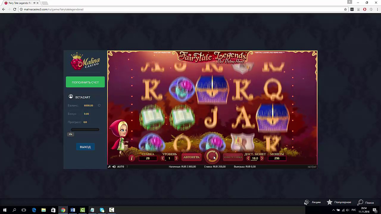 everum casino бездепозитный бонус