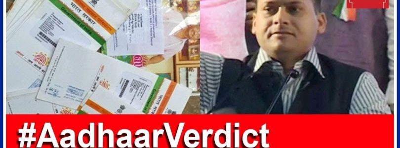 After Congress Hails Verdict, BJP Calls SC's #AadhaarVerdict Big Win For Govt