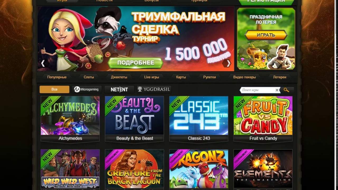 слоты в playfortuna