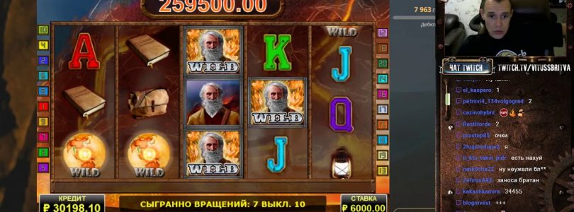 Мега занос Витуса! La gran Aventura slot MAX BET BIG WIN!(Online casino) Лудомания