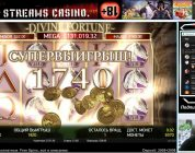 WOW 3 Bonus Game = Divine Fortune играла +300$.  Stream Golden Star.