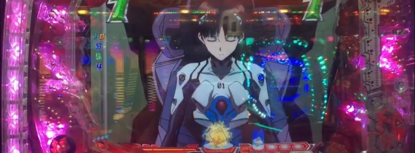 Evangelion pachinko HUGE WIN!