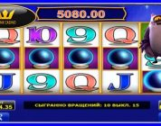Занос в Lovely Lady slot MEGA Big win ! онлайн казино 2018