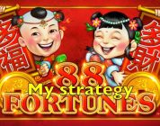 88 FORTUNES Slot Machine Mini & Minor Jackpot Bonus & Big Win Bally Pokies Merkur Novoline