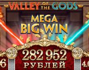 Valley of the Gods Slot Mega BIG WIN x406