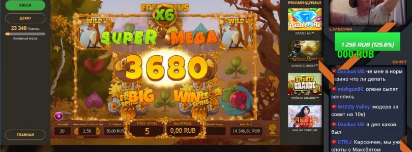 Mega Big Win в онлайн слот от Yggdrasil «Seasons». x546 в казино Playfortuna