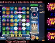 MEGA BIG WIN  IN CASINO SLOT Reactoonz