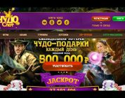 BIG WIN!? Bonus Compilation — Casino  Казино БоБ….Новичкам за регистрацию 10 бесплатных фриспинов!
