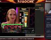 Casino Play Fortuna готовь бабло