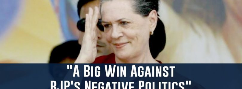 Sonia Gandhi Calls 3 State Congress Victory 'A Big Win Against BJP's Negative Politics' | Breaking