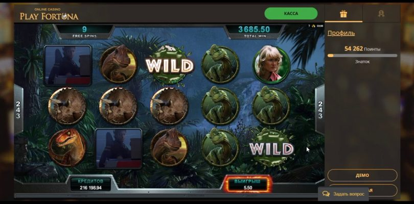 Slot Jurassic Park !!Mega Big Win!! / словил занос в Play Fortuna