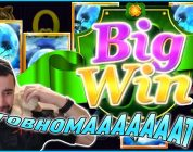 ЗАНОС В ГАМОМАТ | BIG WIN SLOT SAVANNA MOON — DANLUDAN