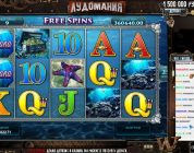 VitussBritva   Крутой Занос в Ariana slot big win    Twitch