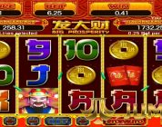 918kiss BIG WIN with Big Prosperity Online Slot Game
