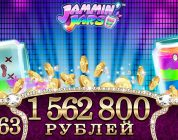 Jammin Jars Slot ! RECORD BIG WIN ! x1563 Занос в баночках.