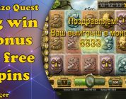 Big win bonus Gonzo Quest 40 free spins. Netent slot casino.
