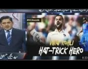 Pakistan Media Reacts on Virat Kohli Big Win at ICC Cricket Awards