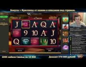 The Finer Reels of Life Slot  MEGA BIG WIN! x298