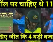 India Vs Australia 2nd ODI Highlights: 4 Big reason of big win.