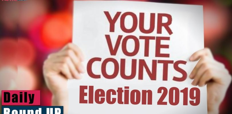 Daily Round-up Ep 63:  2019 General Elections Announcement, Big Win for Anganwadi Workers and More