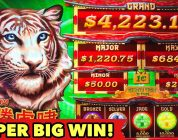 ⭐️MIGHTY CASH SUPER BIG WIN⭐️ LONG TENG HU XIAO MAX BET BONUS | ULTIMATE FIRE LINK SLOT MACHINE