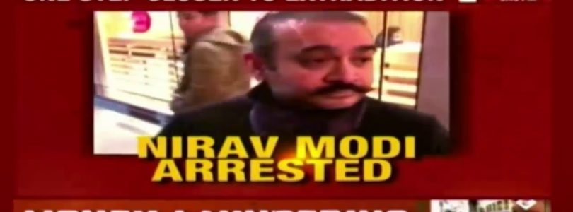 Nirav Modi Arrested : Big Win For Modi Government Ahead Of 2019 Polls?