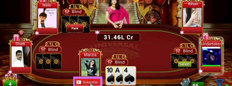 Universal teen patti ..2 bar big win ..my luck