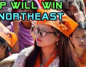 Amit Shah Says BJP Will Witness A Big Win In Northeast | Election News