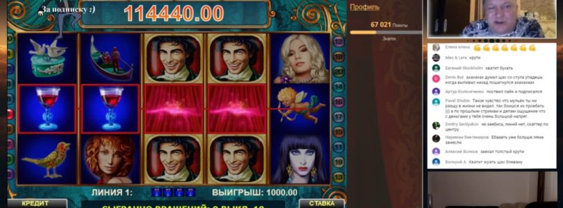 Vituss и DjokerPro стрим,огромный выигрыш в Casanova slot.Онлайн казино Playfortuna