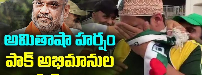 Amit Shah Praises Team India After Big Win  | ABN Telugu