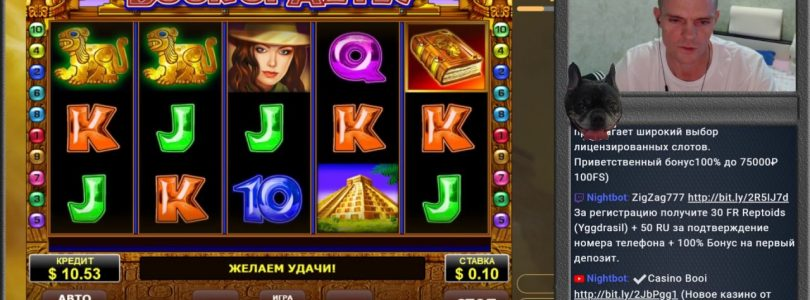 Промокоды бездеп слот Goldilocks в #casino #PlayFortuna