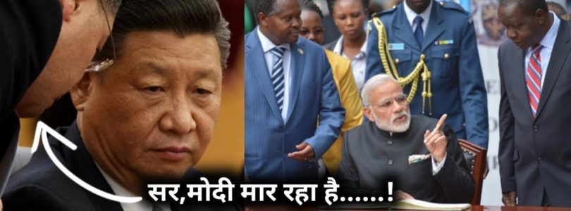 India Big Win Over China In Africa