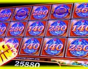 WE FILLED UP THE SCREEN! BIG WIN ON MIGHTY CASH   MAX BET BONUS CHINA MYSTERY