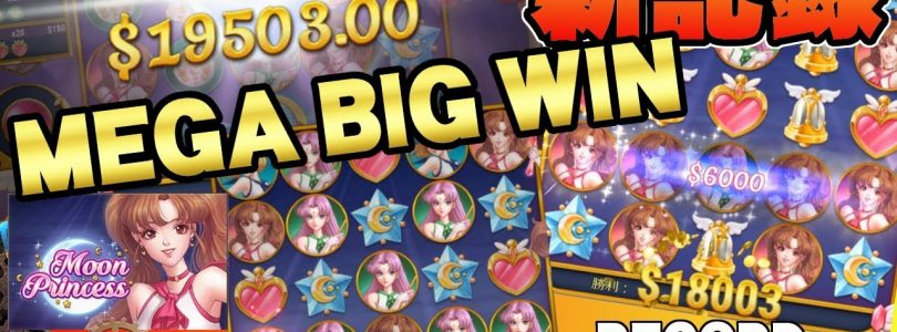MEGA BIG WIN!NEW RECORD!【MOON PRINCESS $60BET $19503 WIN】【JOYCASINO kaekae】