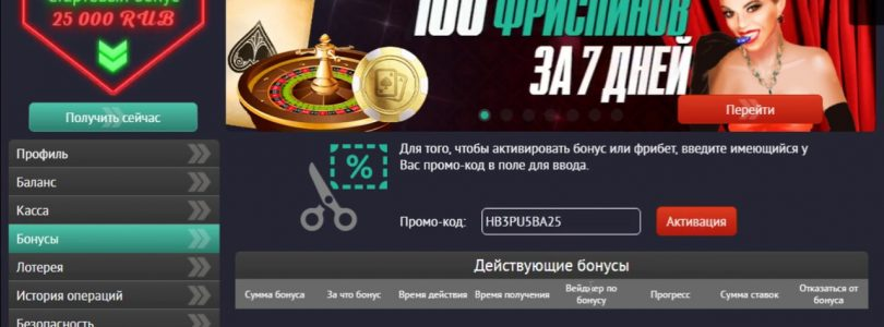 25 Free Spins в Book of Aztec(amatic) в новом(New casino) Pin up 2019